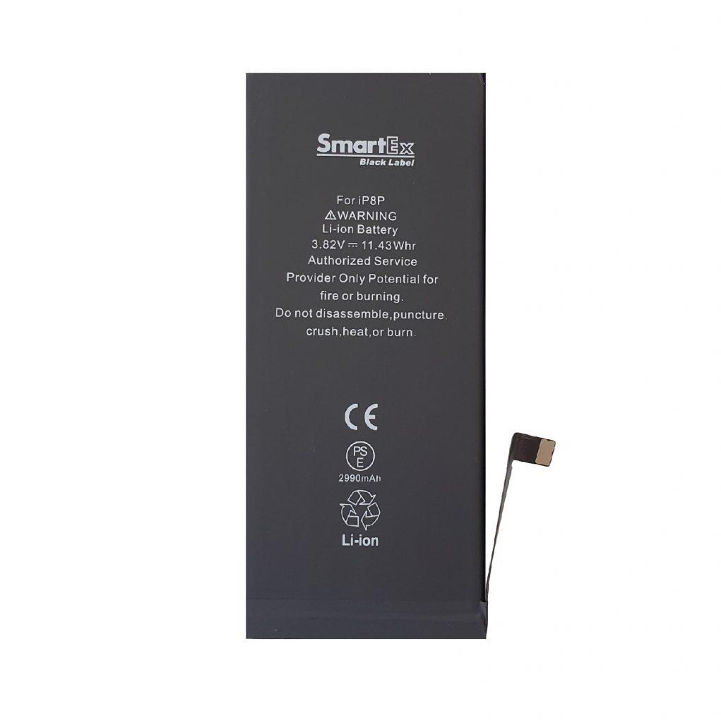 Batteria maggiorata per iPhone 8 Plus Black Label